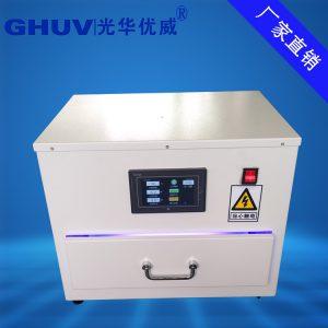 厂家直销智能抽屉式UVLED固化机烤箱紫外线光固机UV固化炉实验用