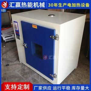红外线烘道丝印烘干线隧道炉长度不一可定制烘干机厂家供应
