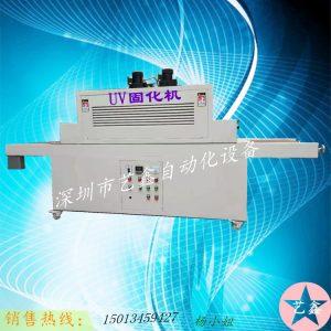 UV隧道炉远红外隧道炉丝印烘干隧道炉光固机UV烘烤机UV固化机