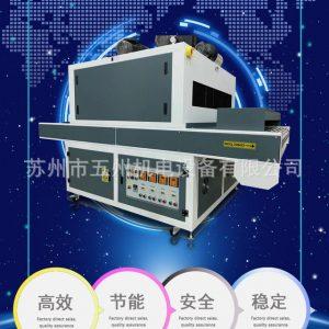 非标定制UV光固机,UV机,UV固化机生产厂家