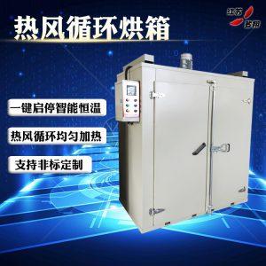 热风循环烘箱恒温鼓风干燥箱工业高温烘烤箱380v600度定做