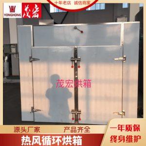 工业热风循环烘箱恒温烘箱医药食品化工热风循环烘箱全自动控温