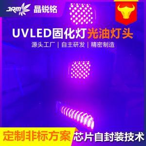 喷绘打印uvled固化灯光油紫外线uv灯固机水冷加装定制烘干设备