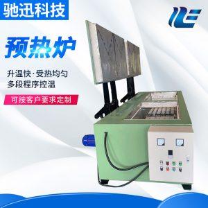 抽屉式预热炉化纤辅助设备模具加热炉箱式高温煅烧炉工业电炉烤箱