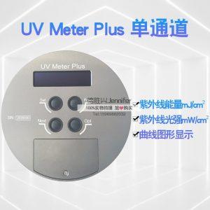 UV能量计照度计光功率计单波段单通道PLUSUVmeter测汞灯UV炉