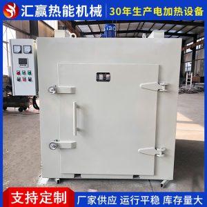 厂家供应热风循环碟片烘干箱电机烘干预热炉热风循环烘箱