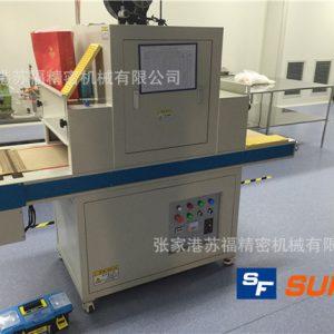 UV固化机设备传送带台式UV光固机UV光固机UV固化烘干机UV光固机
