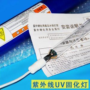 紫外线UV固化灯5.6kw高压汞灯UV胶水油墨干燥灯UV灯UV机配套灯管
