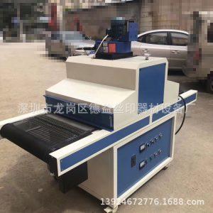厂家批发UV固化机、UV固化炉、UV烘干炉、隧道烘干炉、UV机现货