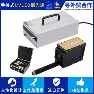 手提面光源手持曝光机大功率手提固化机轻便uv曝光机15000mW