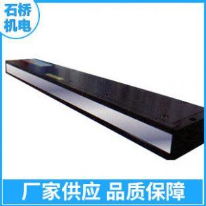 厂家定制低温UV固化设备H-40LH4小型uv固化机