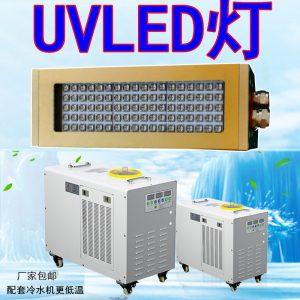UVLED薄膜固化机丝印uv油墨固化电容性触摸屏水胶贴合uv固化uv灯