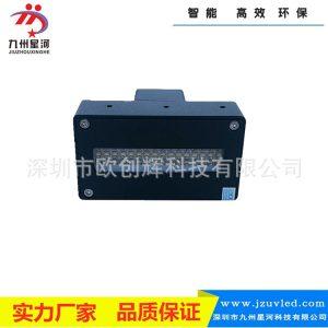 喷码打印uvled固化光源70*15发光面uv光固机冷光源固化机uvled