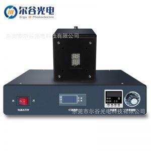 小型低温UVLED固化机40*25mm紫外线UV机小面积固化LED面光源395nm