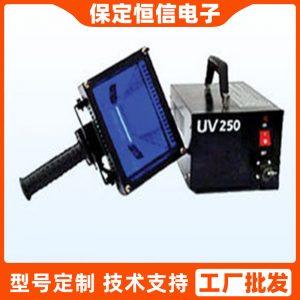 定做各种UV油墨固化机手持式UVLED面光源大功率手提光固机