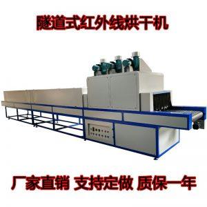 隧道式uv固化生产线板材uv光油五面立体烘干固化机传送式uv隧道炉