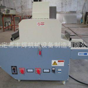 丰辉机械设备供应小型桌面UV机实验专用UV固化机
