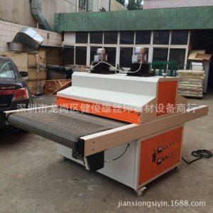 厂家专业定做各种大型UV固化机UV光固机紫外线UV固化机UV机