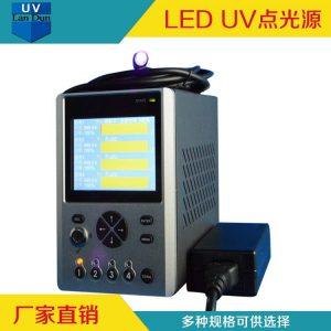 定制UVLED点光源395nm手持式uvLED点光源紫外线固化uvLED固化机