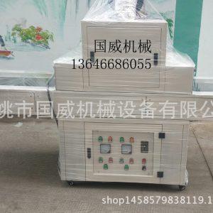 专业生产.UV油墨固化机.UV光固机.UV固化机.宁波UV机厂家