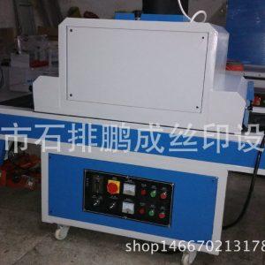 厂家直销uv机uv光固机uv炉UV固化机UV油墨固化机