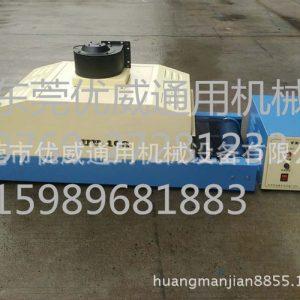 供应台式yw-102小型UV机UV光固机UV油墨试验机排线UV固化机