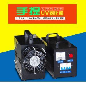 1kw220v手提式紫外线uv固化机便携式手提机uv胶烤漆烘干机简易uv