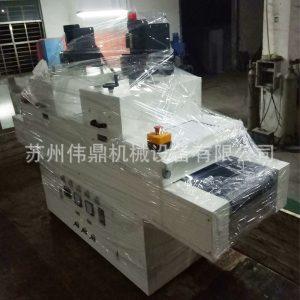 厂家供应UVled固化机UV炉隧道流水线定制烘干固化设备工业光固机