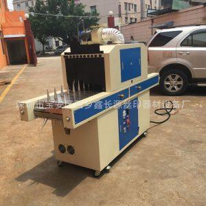 厂家直销圆面UV油墨固化机曲面UV光固机瓶子UV光油固化炉