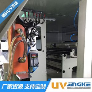 印刷机配套冷光源UV固化系统印刷机UV设备