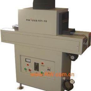 油墨、胶水光固化机/UV光固化机/UV机RW-UVA101-10