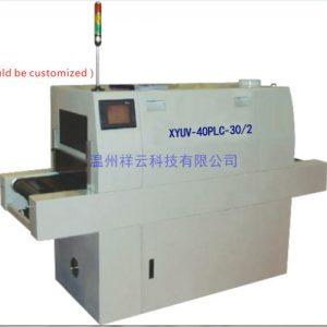 供应UV光固化设备光固机固化机固化光固烘干机