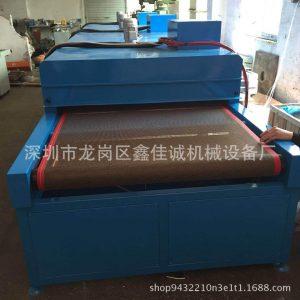 厂家生产隧道炉烘干机恒温热风隧道烘干线红外线丝印隧道炉