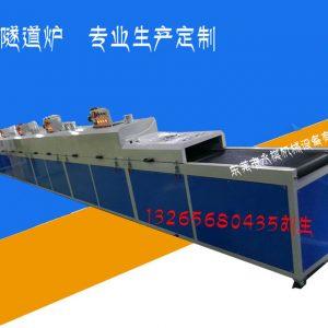 厂家生产供应:红外线隧道炉、热风隧道炉、丝印隧道炉