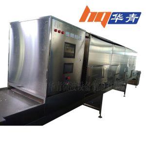 建材石材微波干燥设备石膏固化机人造大理石微波烘干设备