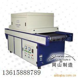 UV纸张、板卡、塑料板材紫外线平面固化机UV机uv光固化机