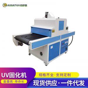 无极调光UV电源uv固化机生产线加装紫外线uv干燥系统方案led隧道