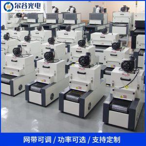 紫外线UV光固化机1/2/3/4/6kw桌面式小型UV机UV胶水油墨UV固化机