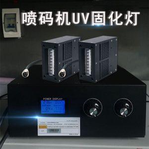 UV紫外线固化机UVLED固化设备小型uv胶油墨固化灯喷码uv灯