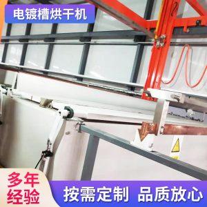 广州珠三角大小型烘焙食品烘干隧道炉生产厂家价格烤月饼流水线