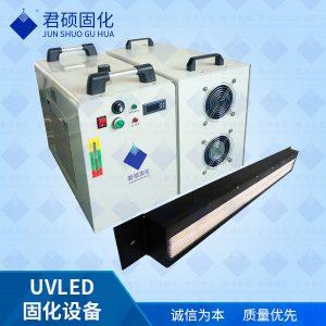 厂家定制395nmUV固化机UVLED固化隧道炉专注丝网印刷固化
