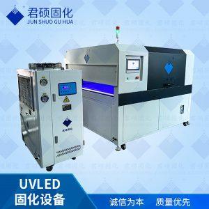 紫外线led固化灯厂家定制395波长uv固化烘干设备改装固化机生产线