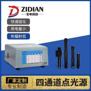 紫电厂家直销四通道uvled光源uv光固化机紫外线固化机uvled点光源
