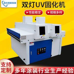 供应双灯UV固化机家具平面UV光干燥机大型紫外线UV光固化设备