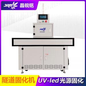 烘干uvled固化炉隧道式流水线uv固化机定制生产紫外线365光波设备