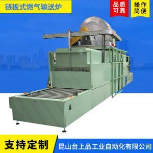 厂家定制天然气隧道炉燃气加热烘道燃气烘干炉工业烘干设备流水线