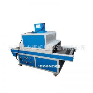 东莞厂家现货供应:UV固化机、固化机、小UV机(有货)