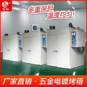 直销工业干燥设备200度高温大型烤箱定制五金电镀烘箱工业烤箱
