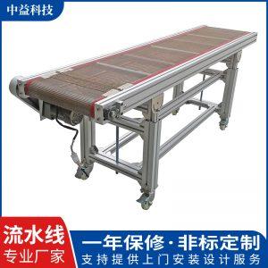 厂家供应UV固化隧道炉烘干流水线涂装设备生产线可定制