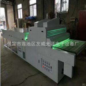 厂家定做紫外线UV固化机紫外线商标标牌固化机水晶玻璃固化机